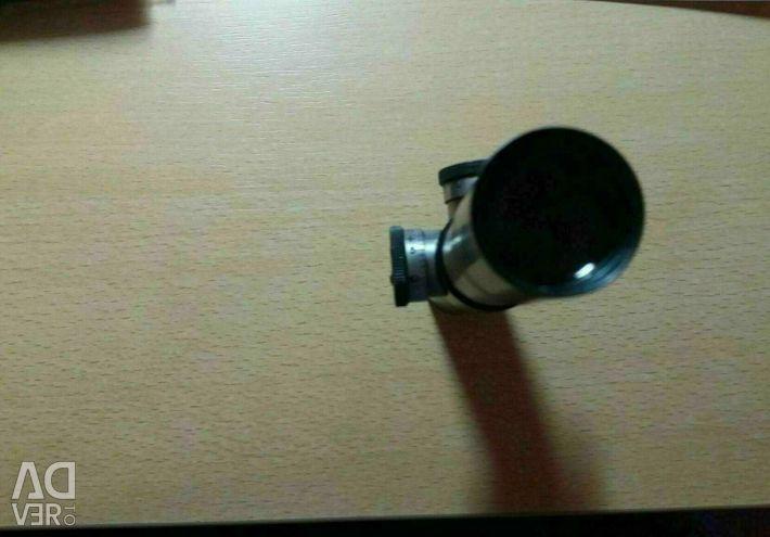 Optical tube