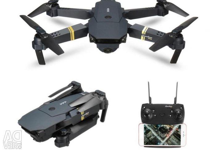 Quadrocopter