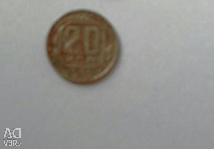 Money, 20cop. 1932