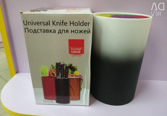 Универсальная подставка для ножей и ножниц