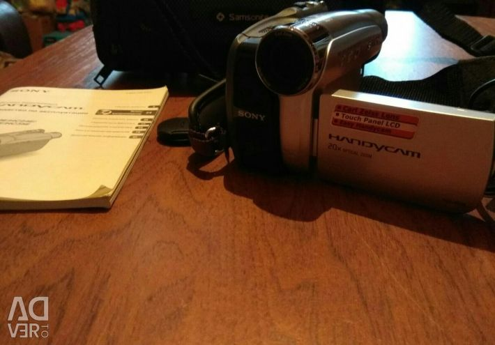 SONY handycam dijital video kamera