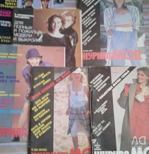 Fashion magazines, Sew it yourself
