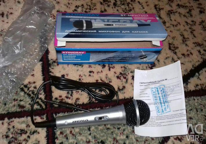 Δυναμικό μικρόφωνο