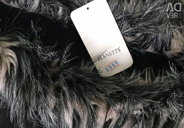 A new jacket with fur, with a tag