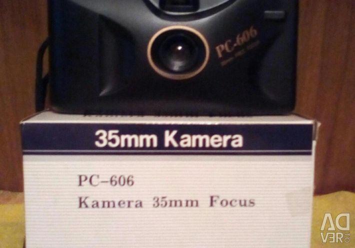Photocamera, photographic enlarger