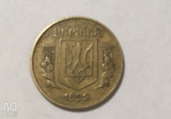 Θα πωλούν το ουκρανικό νόμισμα
