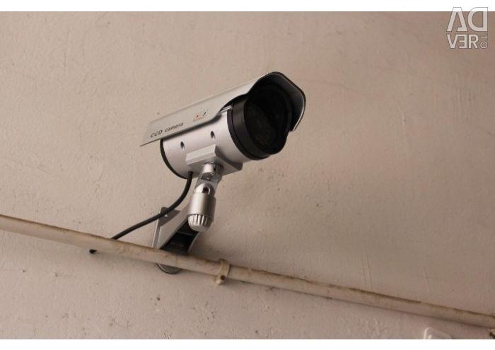 Camera de supraveghere în aer liber