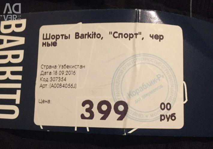 Нові шорти Barkito унісекс