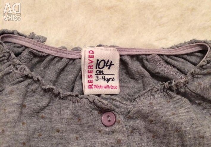 The jacket 104 rr (x / b)