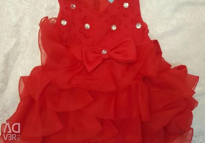 Dress new for height 90 cm