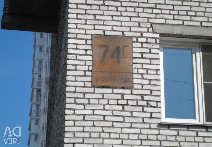 Apartment, 3 rooms, 63 m²