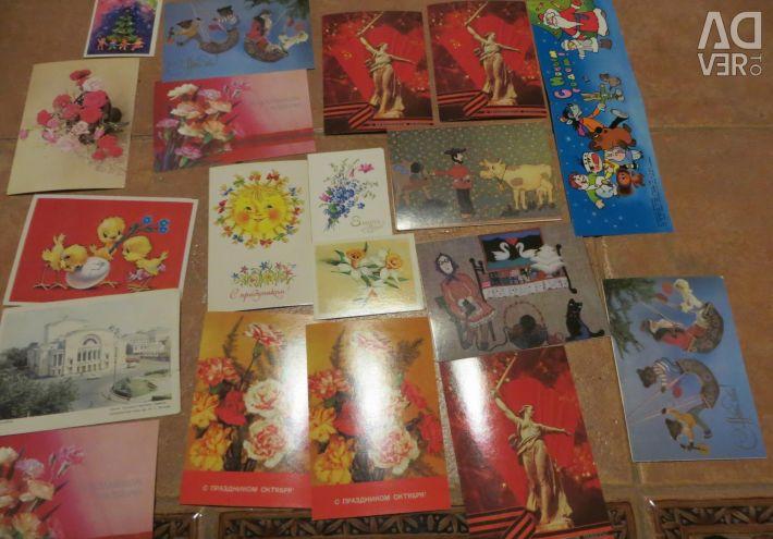 Чи не підписані поштові картки СРСР 19 штук