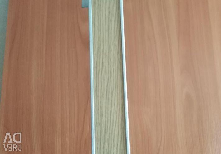 Гардина 2 метра