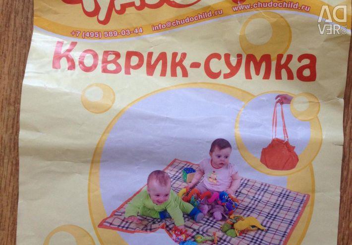 Rug Bag Miracle Child