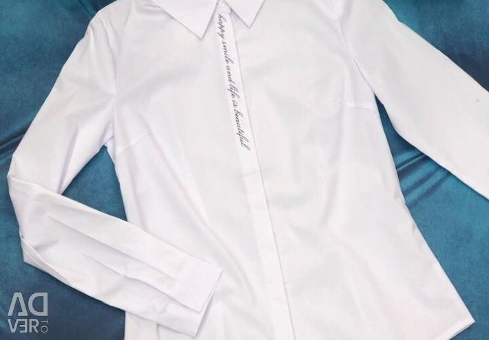 Okul bluzları (yeni)