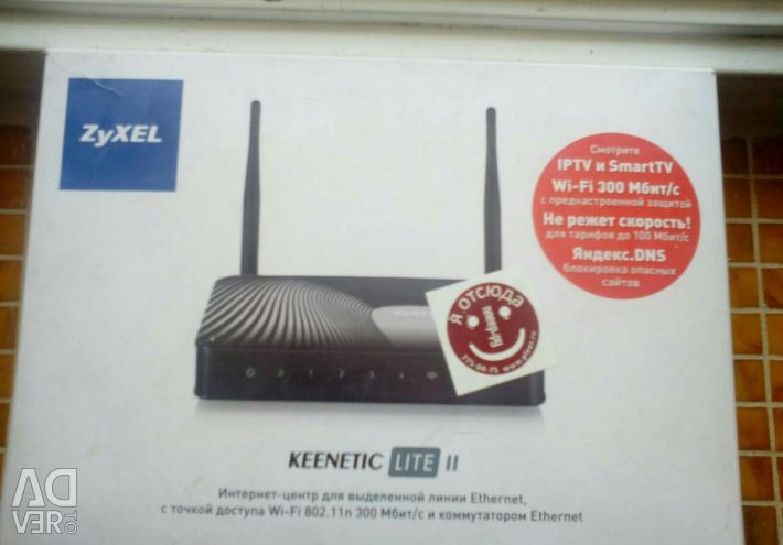 Router wi fi (Wi fi)
