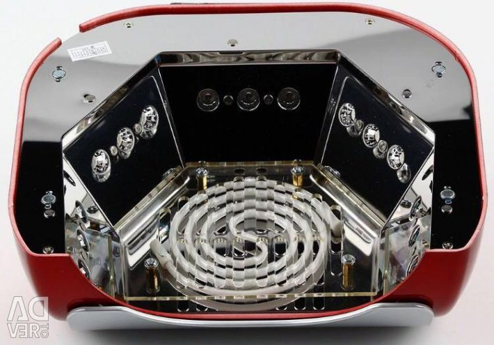 Hybrid Lamp 48w