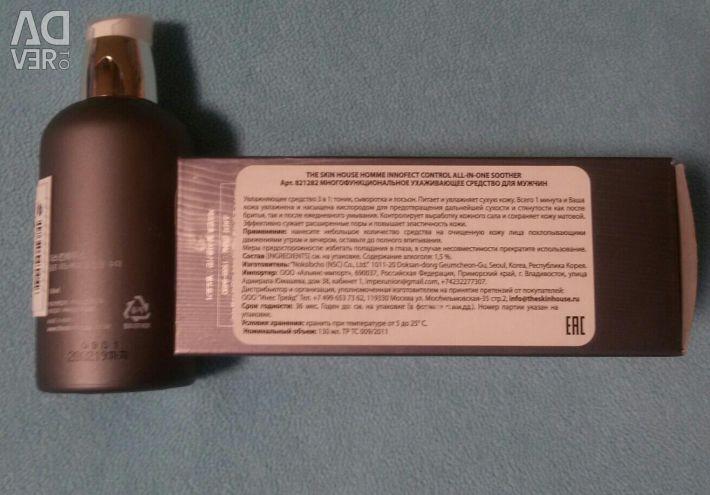 3-in-1 mascara for men's skin