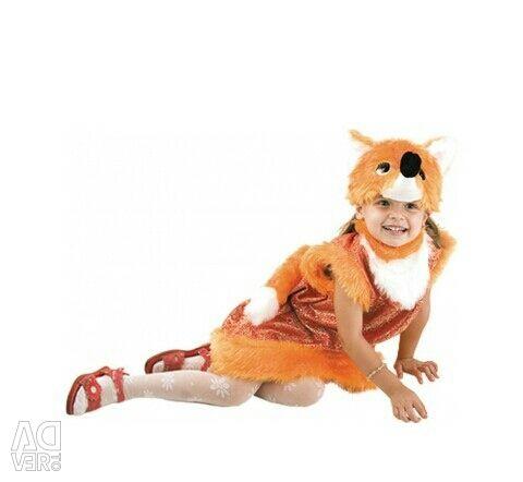 Στολή σκίουρος και αλεπού