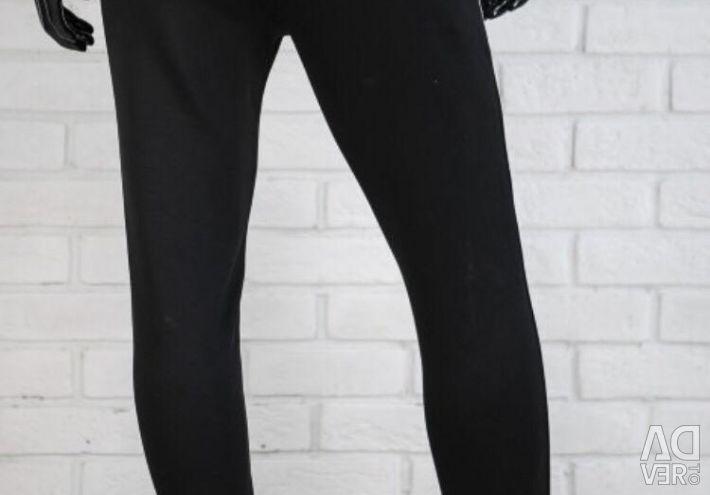 Pantaloni supreme alb negru