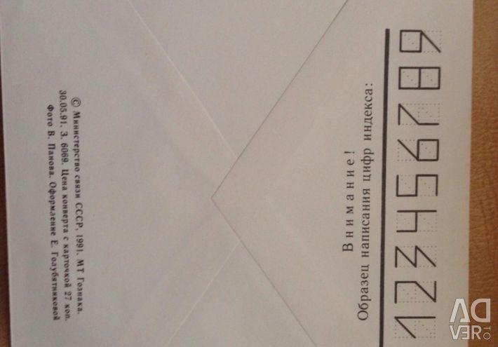 SSCB zarfı