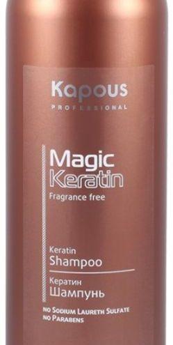 Șampon Kapous Professional Magic Keratin 1000 ml