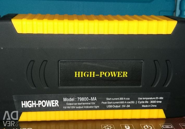 Starting charger device High power booster New