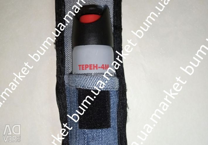 Case for gas spray Teren 4 M