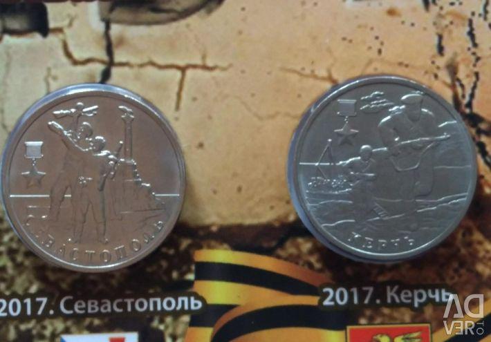 Άλμπουμ με νομίσματα των πόλεων των Ηρώων του Κερτς και του Σεβαστούπο