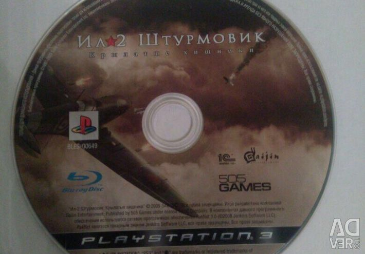 Games for PlayStation 3 PS3