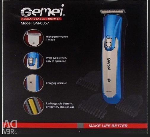 Clipper Gemei GM-6057