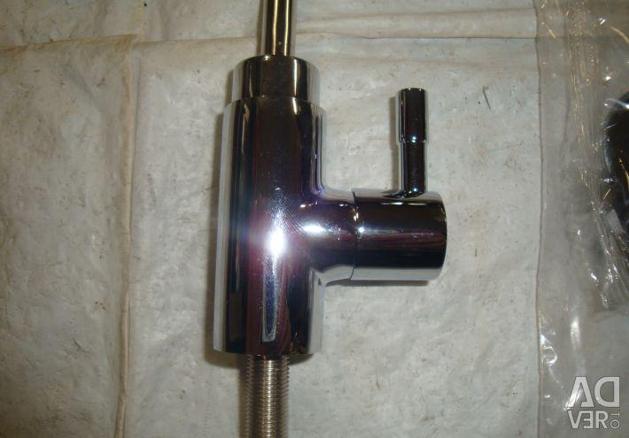 New geyzer drinking water mixer