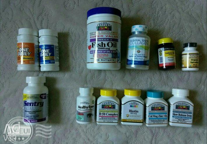 Amerikan satın alma vitaminleri