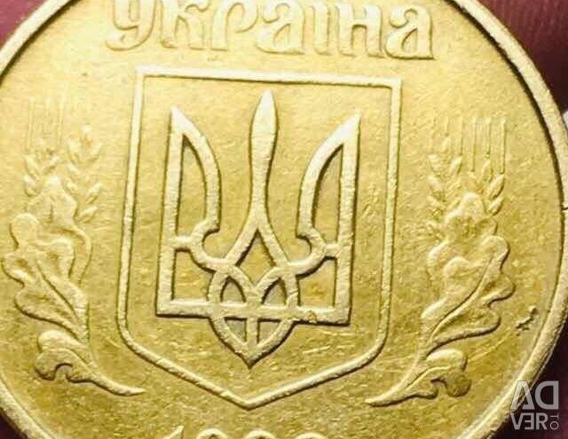 Rare coins of Ukraine