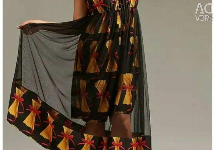 Dress new xl