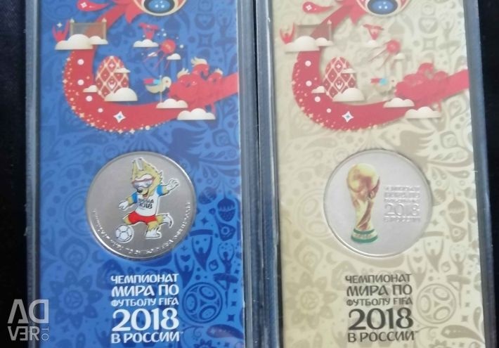 2018 World Cup colored coins