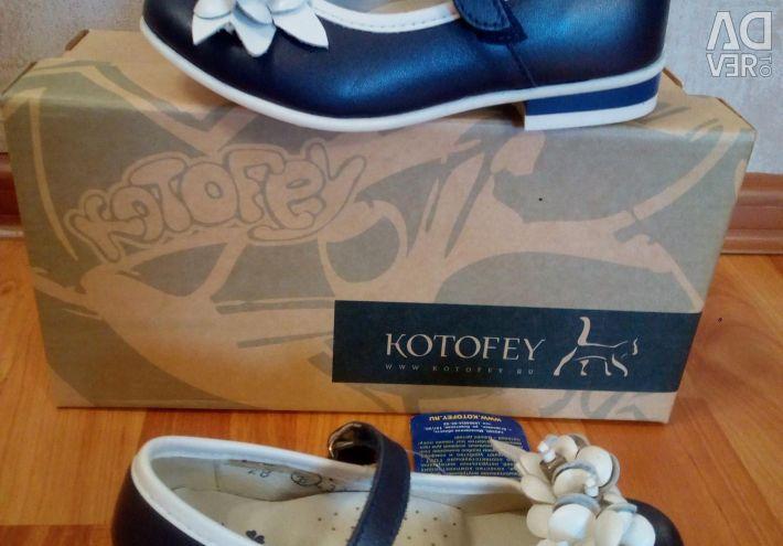 Παπούτσια Kotofey. ΝΕΟ