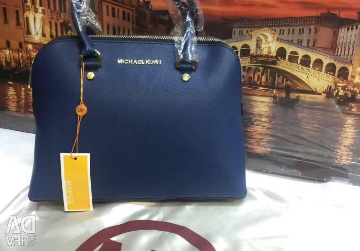 Τσάντα του Michael Kors