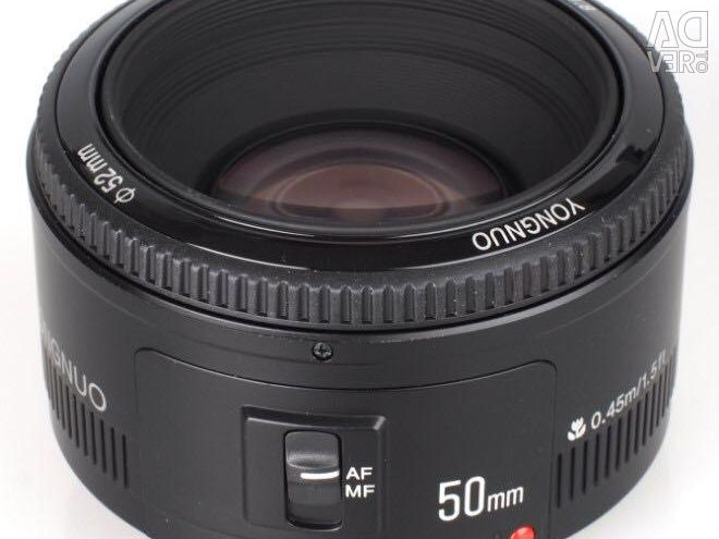 Lens Yongnuo 50 f1 / 8 Canon