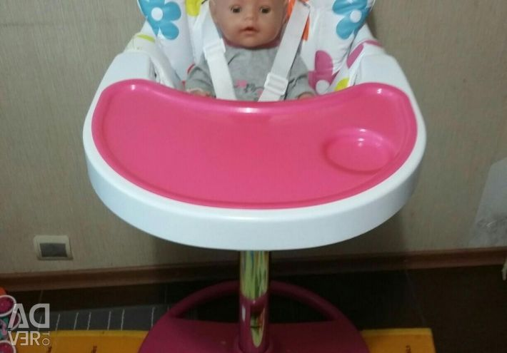 A highchair for feeding BOOKED BEFORE SATURDAY