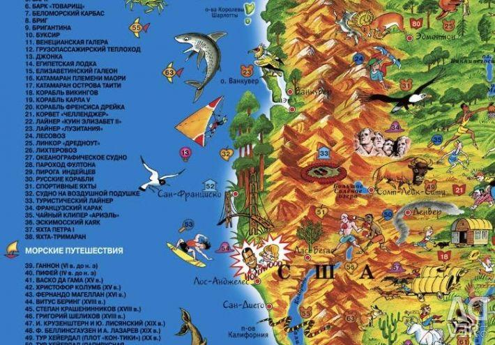 Children's World Map new