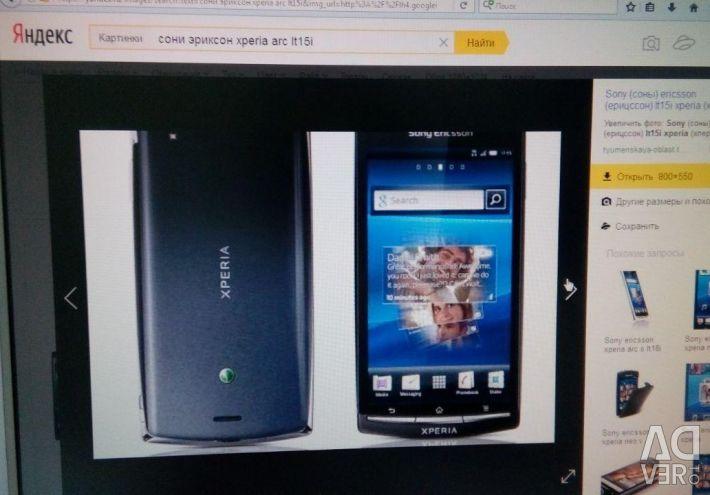 Screen-tachskin on Sony Ericsson