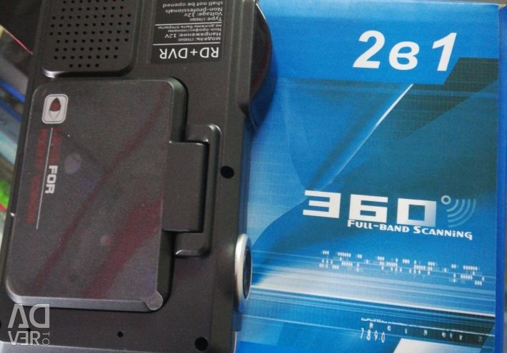 New Two in one radar detector recorder