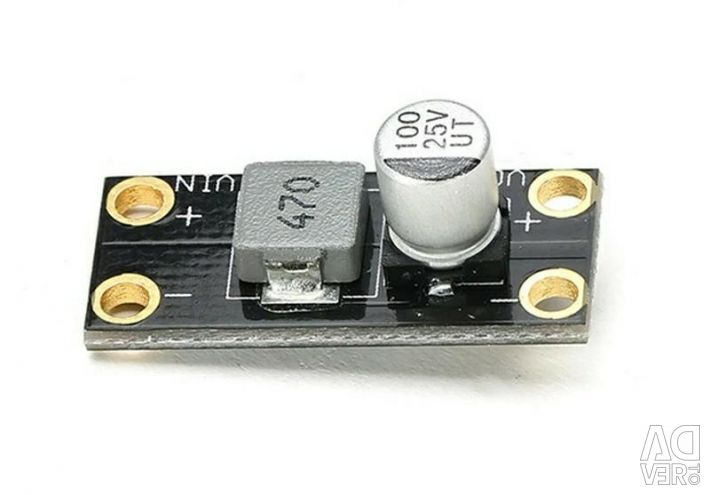 Filter 25 V 2A Input reverse polarity protection