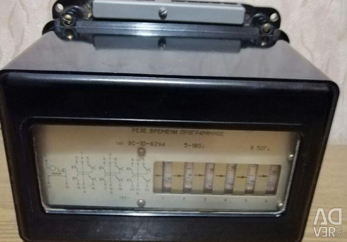 Реле времени программное ВС -10 -62У4,СССР, 1981 г