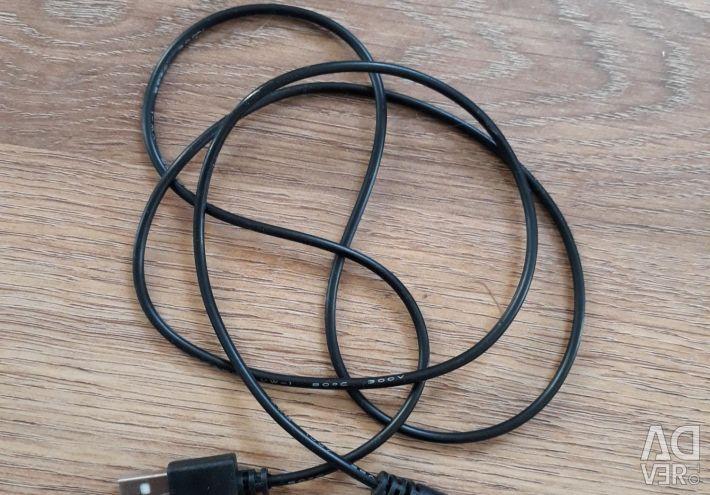Cablu de cablu