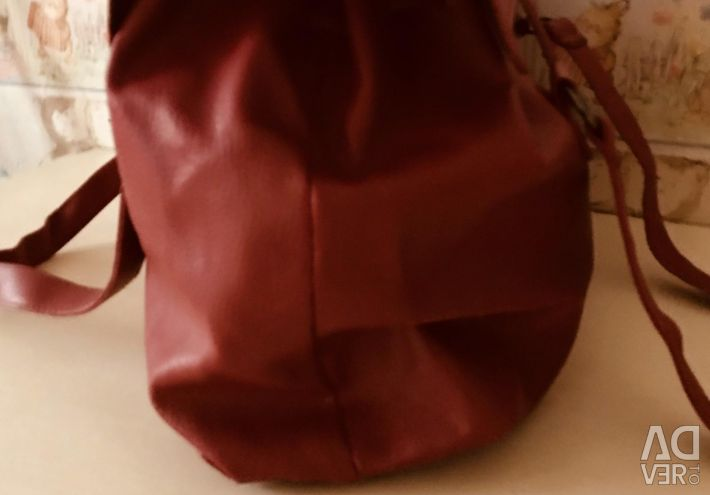 Bag is red