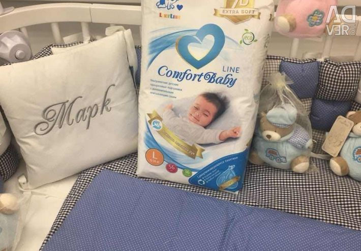 Diapers LikeLine M L