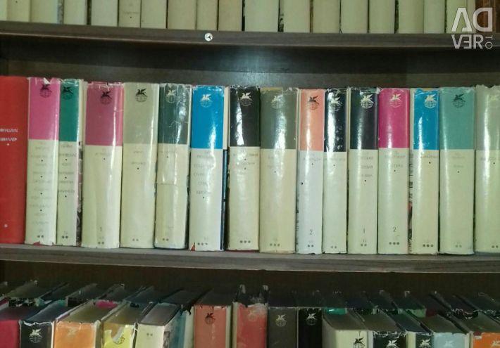 Βιβλία, Παγκόσμια Αγία Γραφή., Εγγραφή. δημοσίευση.