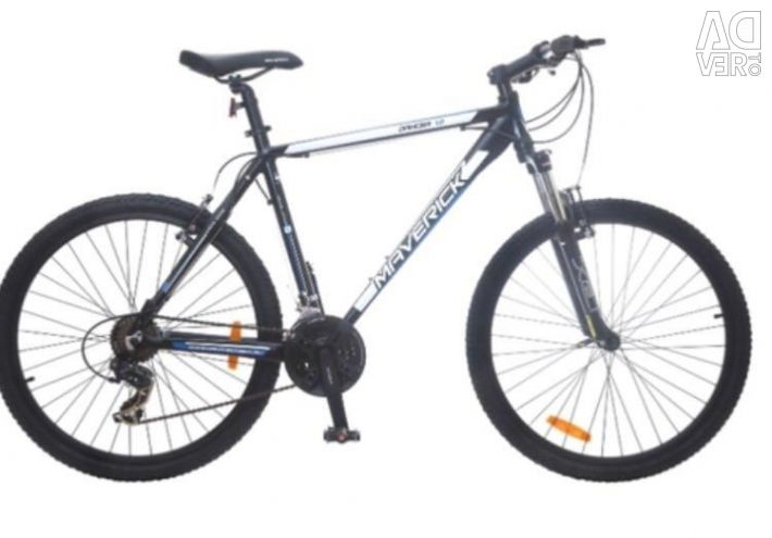 I'm selling an almost new bicycle